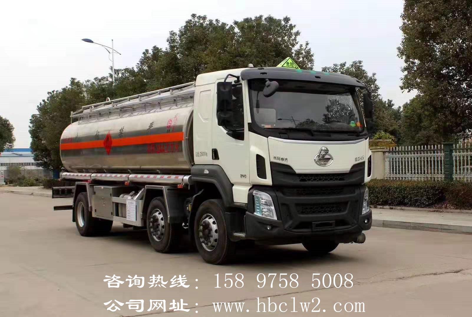 东风柳汽乘龙小三轴16吨铝合金运油车图片