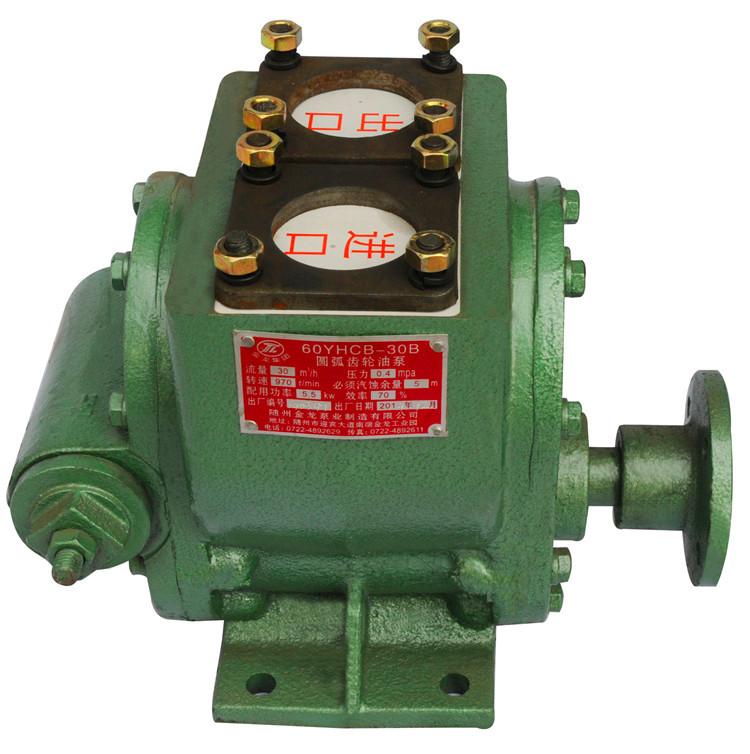 金龙80QZBF-60/90洒水泵程力洒水车水泵