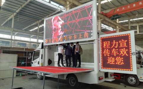 户外LED广告宣传车厂家 LED广告车制作车间视频视频