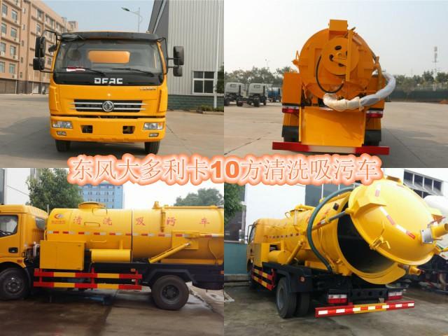 荷澤東風20方灑水車配置照片哪里有