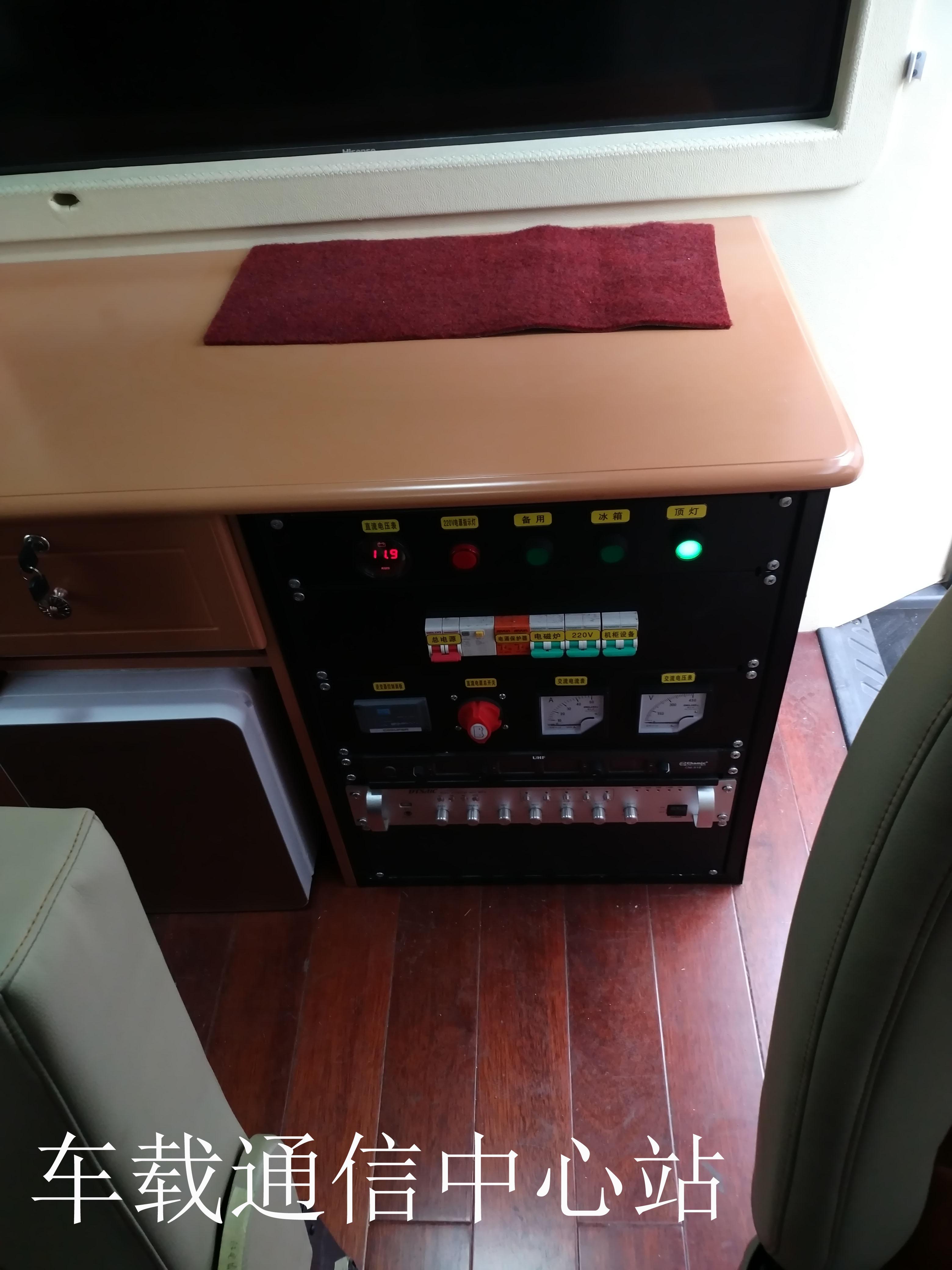 通信指挥车车载通讯装置15271321777