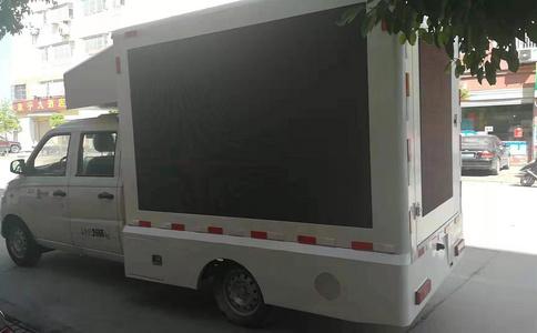 国六福田祥菱双排LED广告宣传车