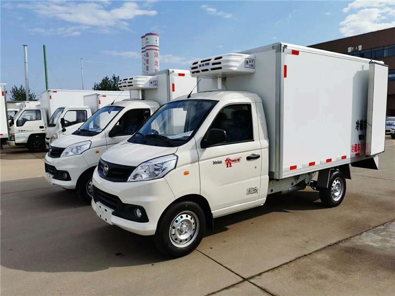 2.7米福田祥菱V1冷藏车(国六)
