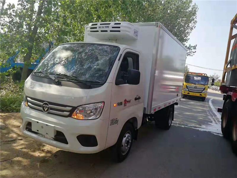 3.1米福田祥菱冷藏车(国六)