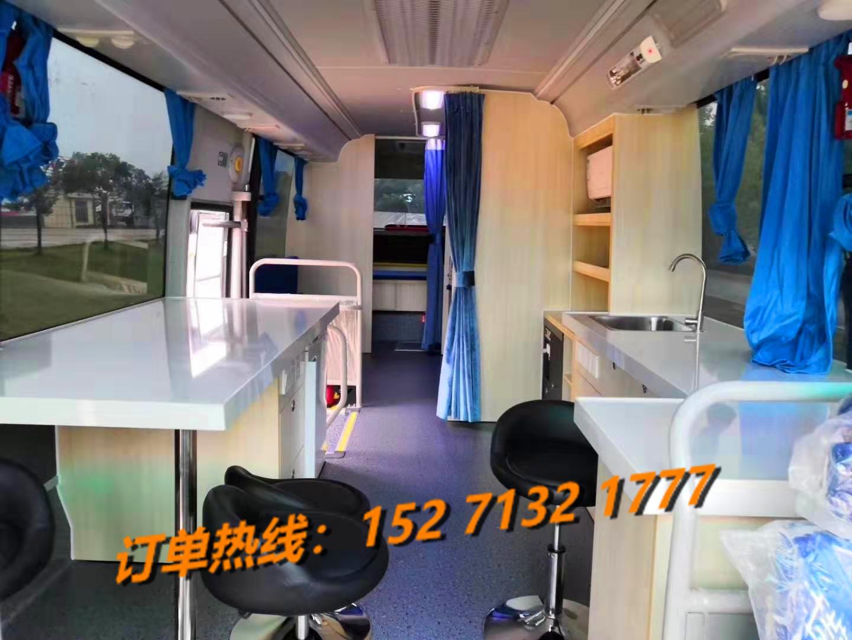 程力 全科体检车15271321777 (3)