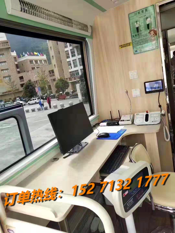 程力 体检车15271321777 (6)