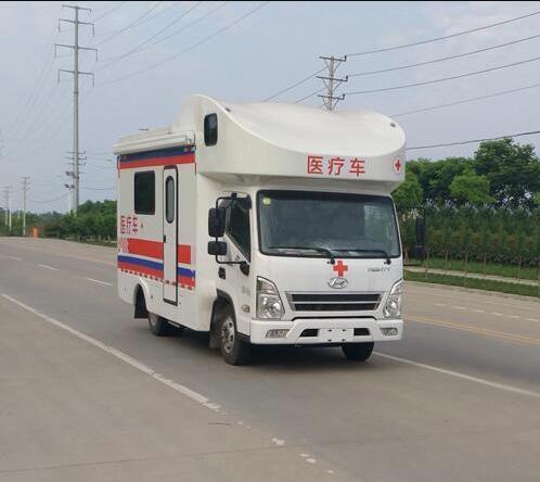医疗方舱体检车销售15271321777