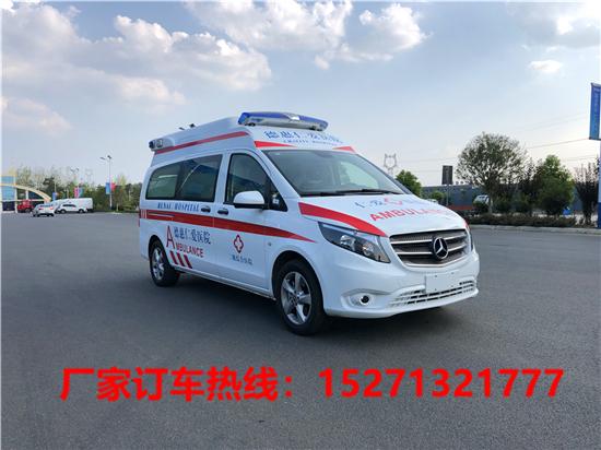 奔驰国六救护车专卖15271321777