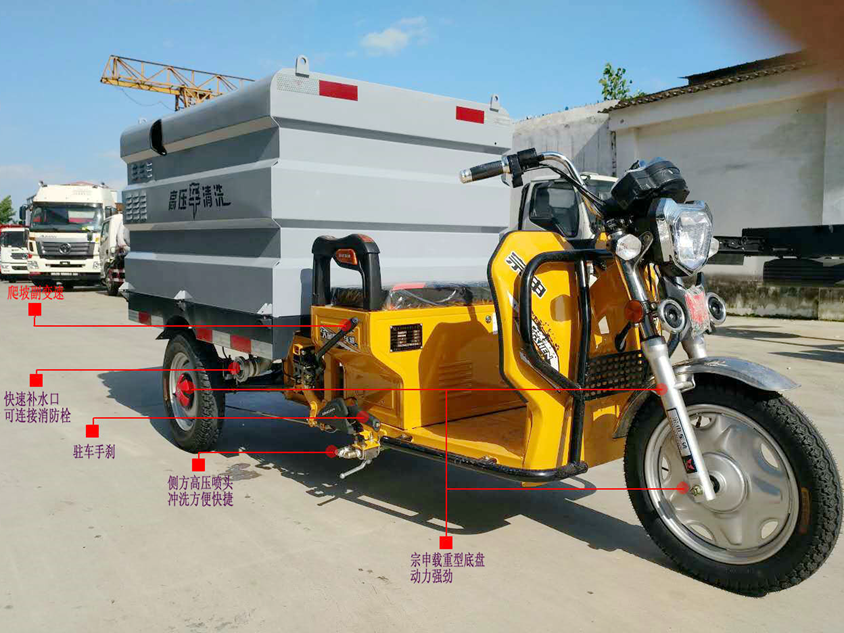 电动三轮高压清洗车工作细节视频,高压清洗车清洗路面
