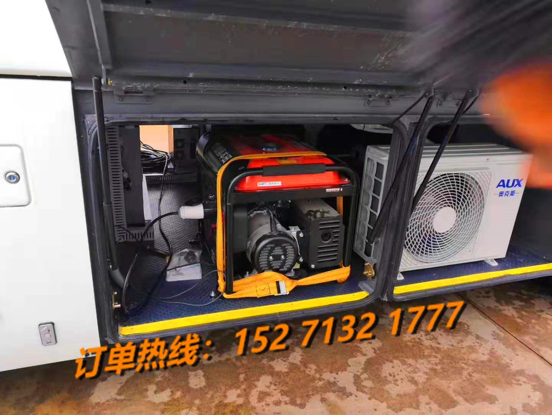程力 体检车15271321777