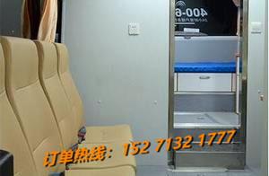 移动体检车 妇检车销售15271321777