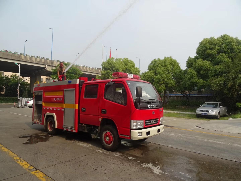 2.5吨水,0.5吨干粉水联用消防车