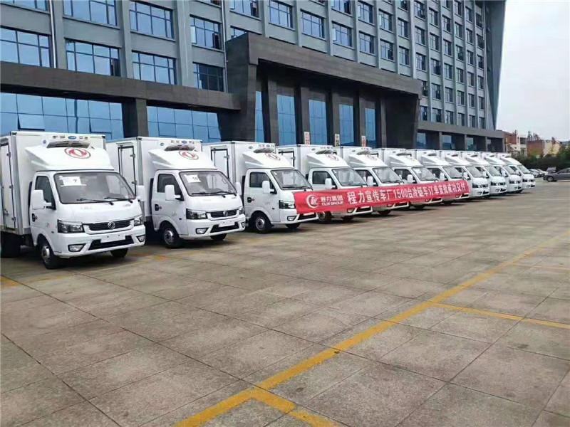 东风途逸国六冷藏车  3.5米冷藏车报价  程力冷藏车厂家图片