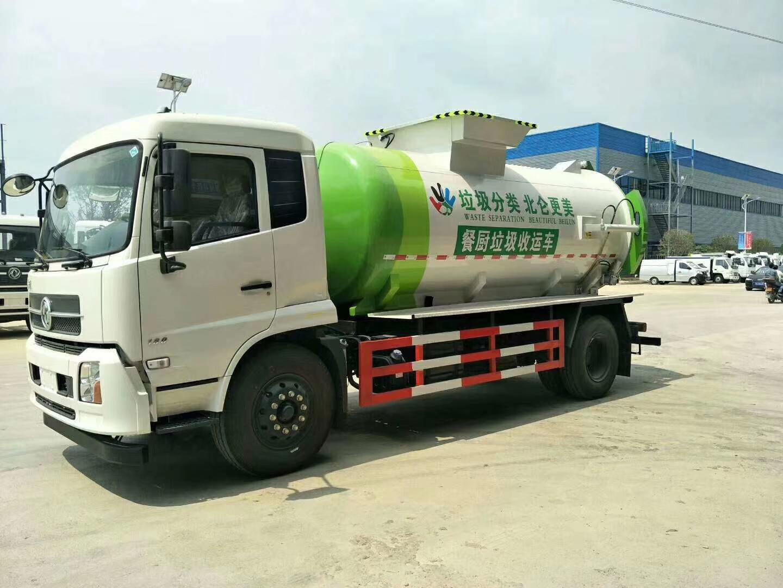 东风天锦餐厨垃圾车