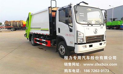 陕汽轩德9系8方压缩式垃圾车工作视频