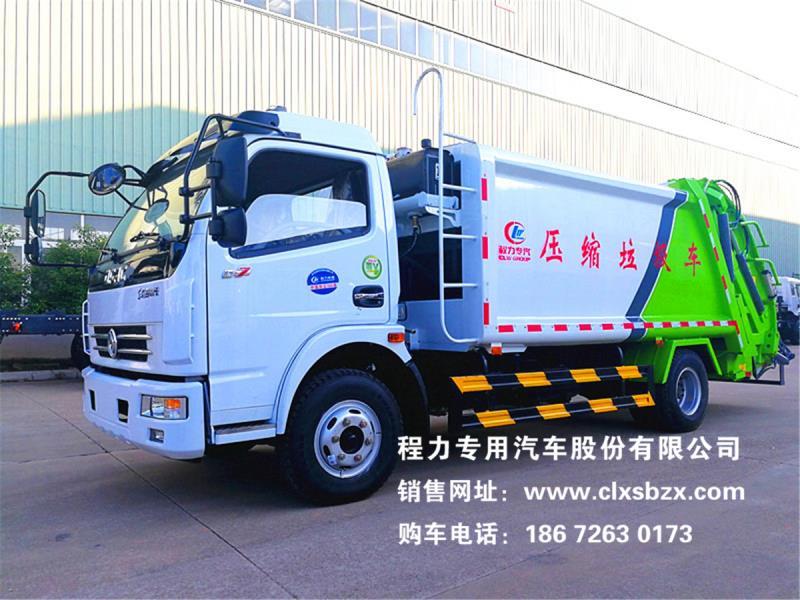 东风D7压缩式垃圾车工作演示