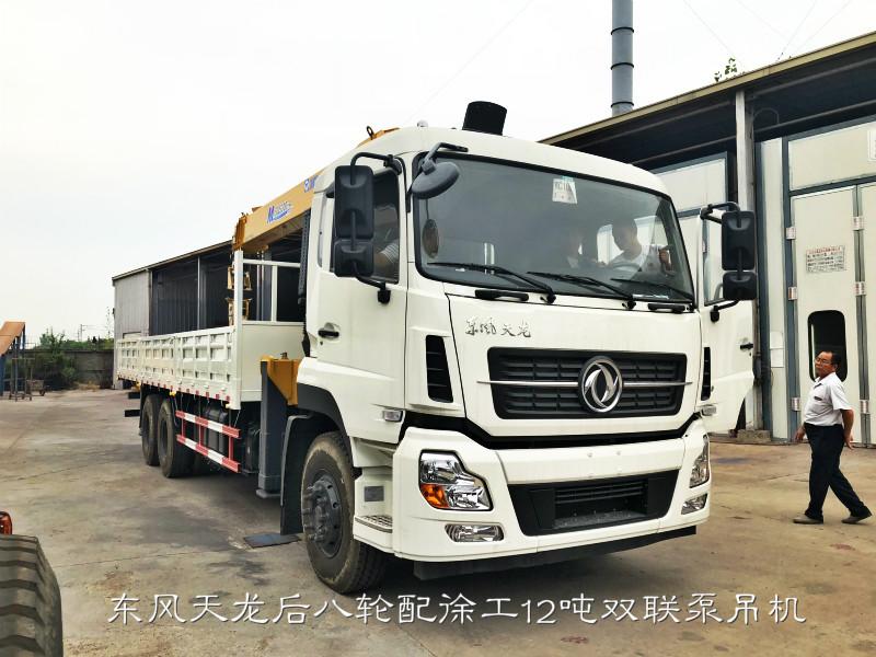 东风天龙国五随车起重运输车后八轮12吨随车吊