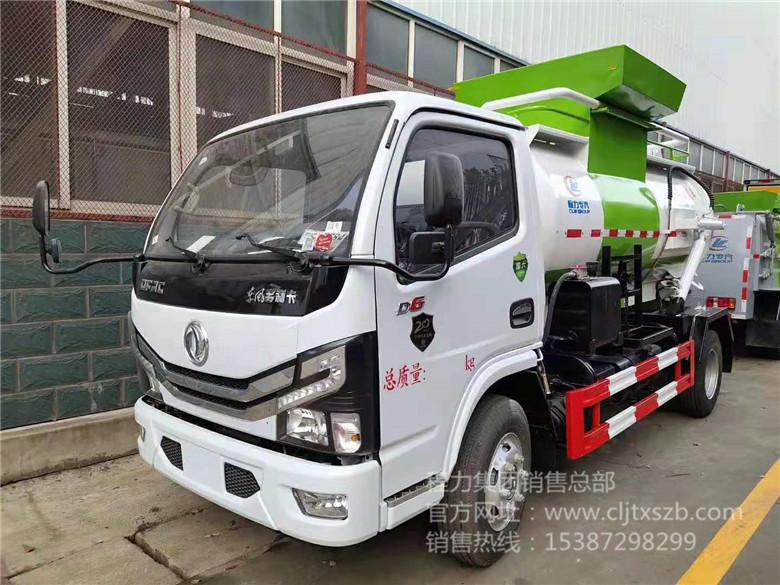 国六5~6m³东风小多利卡餐厨垃圾车