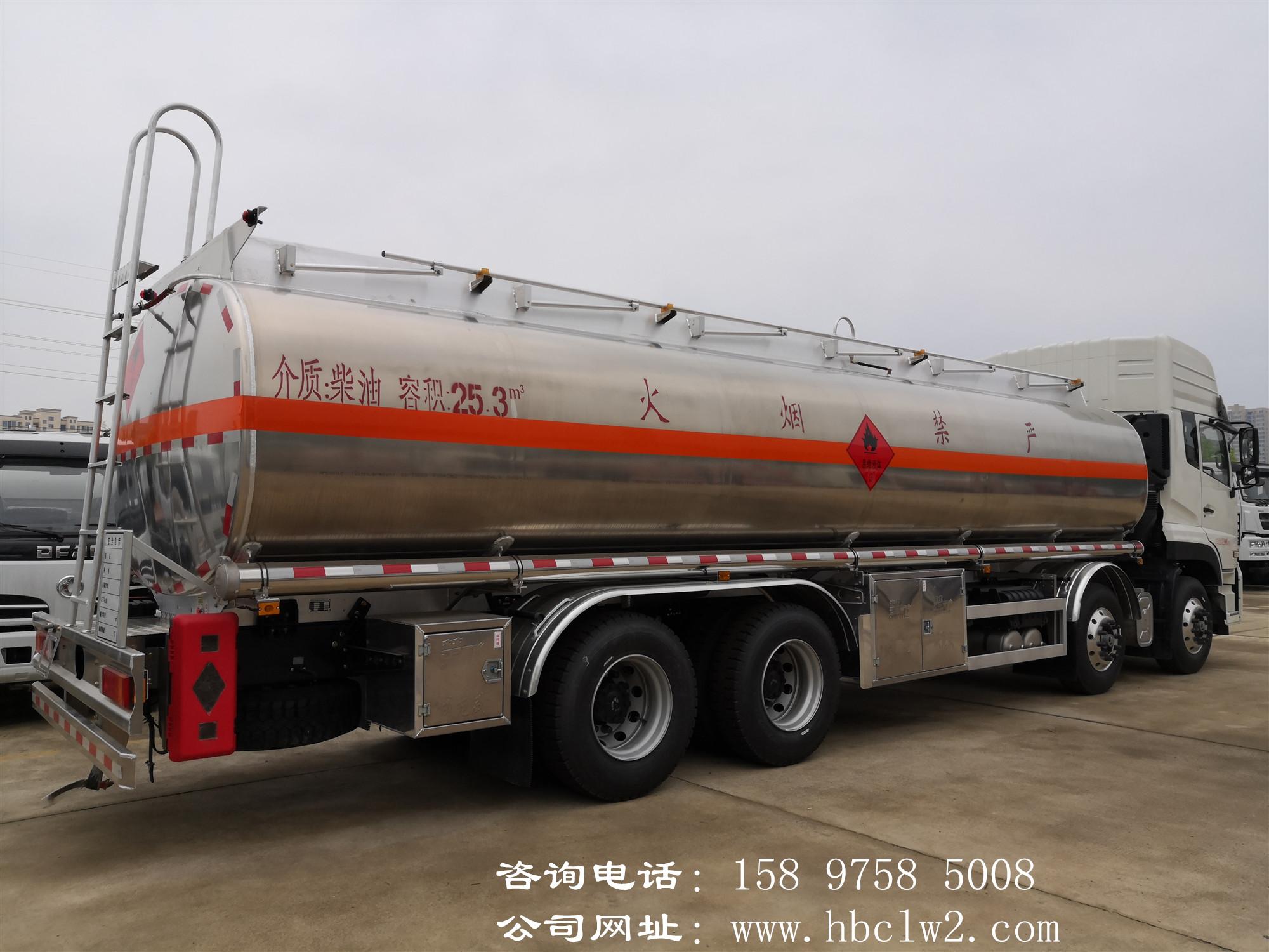 东风天龙前四后八20吨铝合金运油车图片