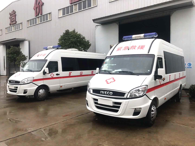依维柯矿山救护车销售15271321777