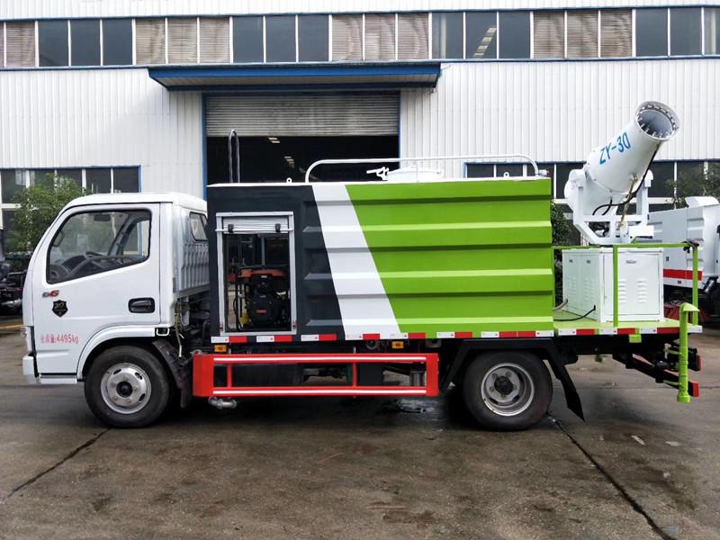 國六-4.5立方小多利卡抑塵車-30米霧炮機設置裝備擺設
