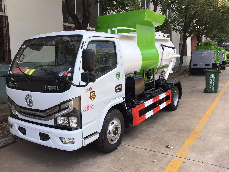 随州厂家直销国六6方餐厨垃圾车泔水车报价视频