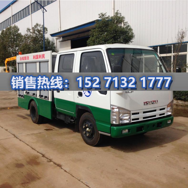 疫情处理车生产厂家15271321777