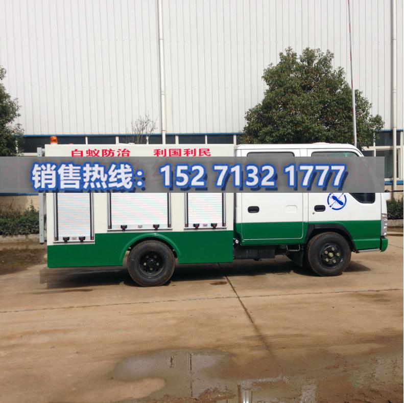 防疫车销售15271321777