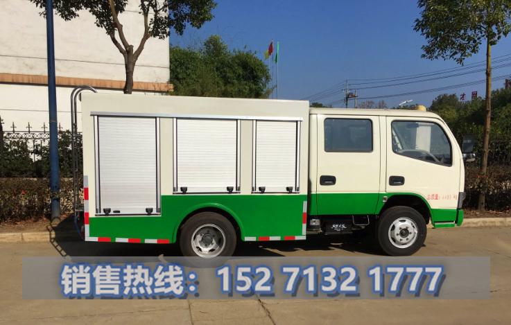 卫生防疫车生产厂家15271321777