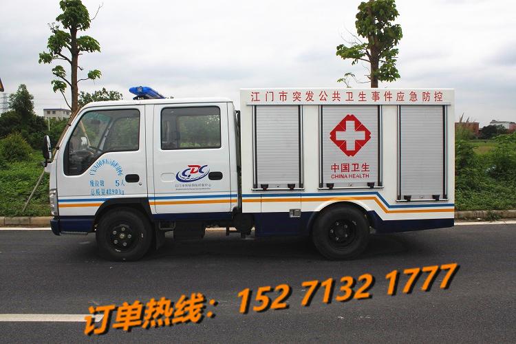 消杀车销售15271321777