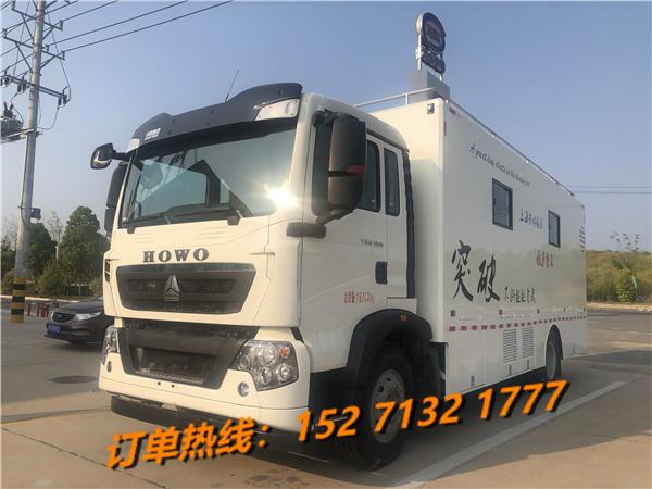 重汽豪沃大型餐饮车销售15271321777 (2)