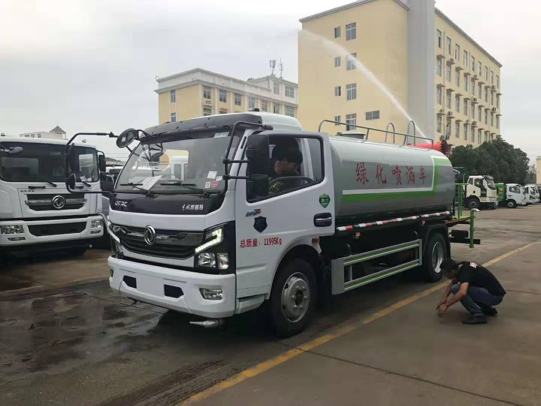 國六8噸灑水車