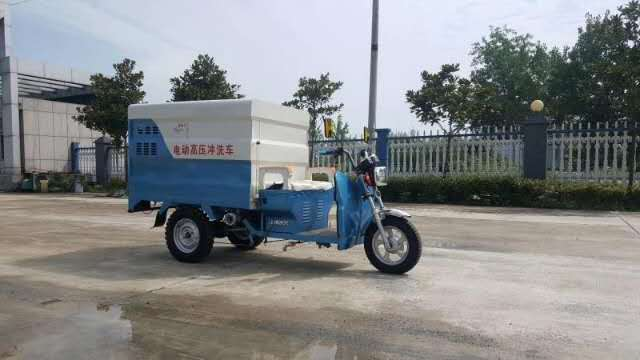 純電動護欄清洗車