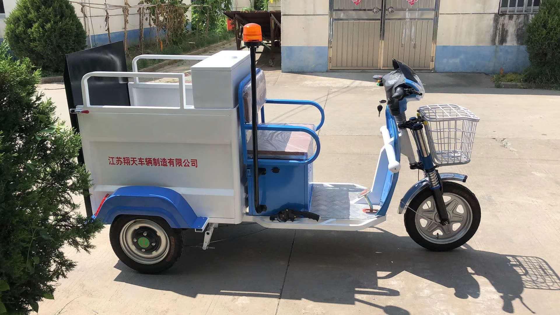 電動三輪垃圾車發走視頻