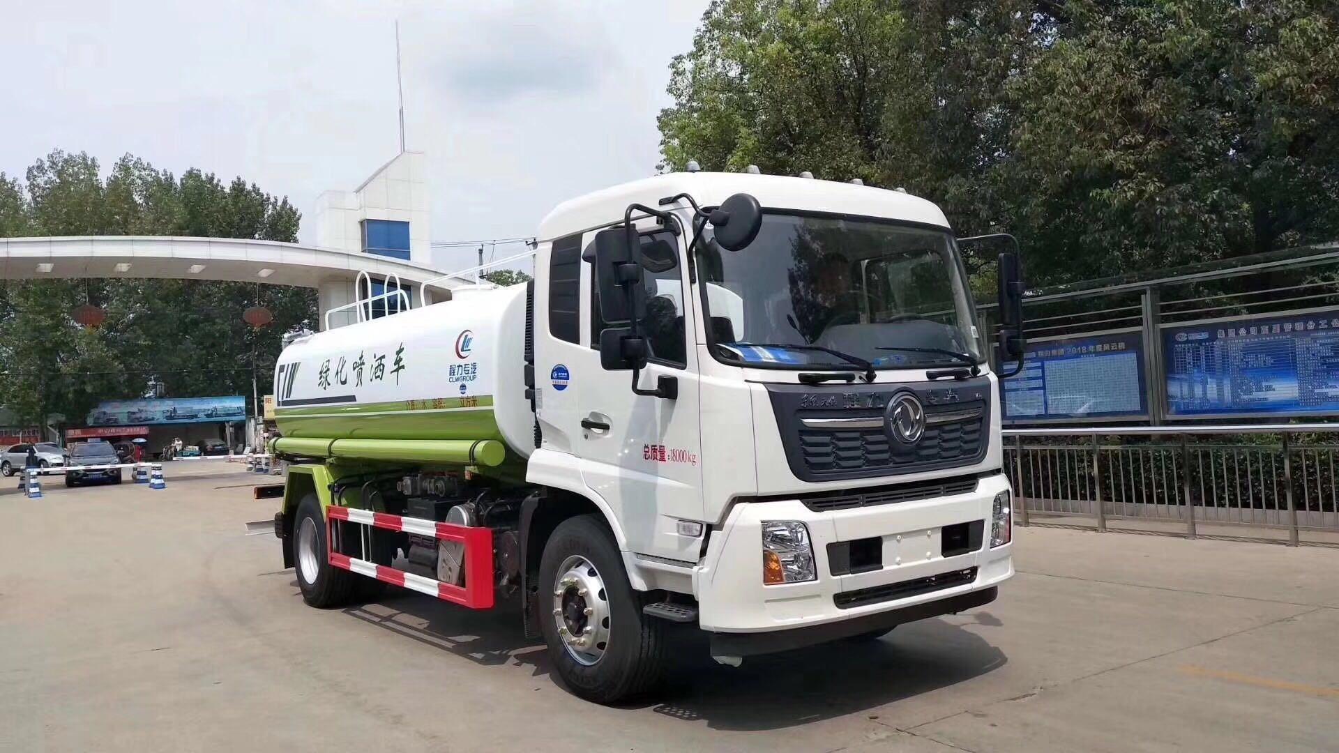 东风天锦国六洒水车(16立方)图片图片