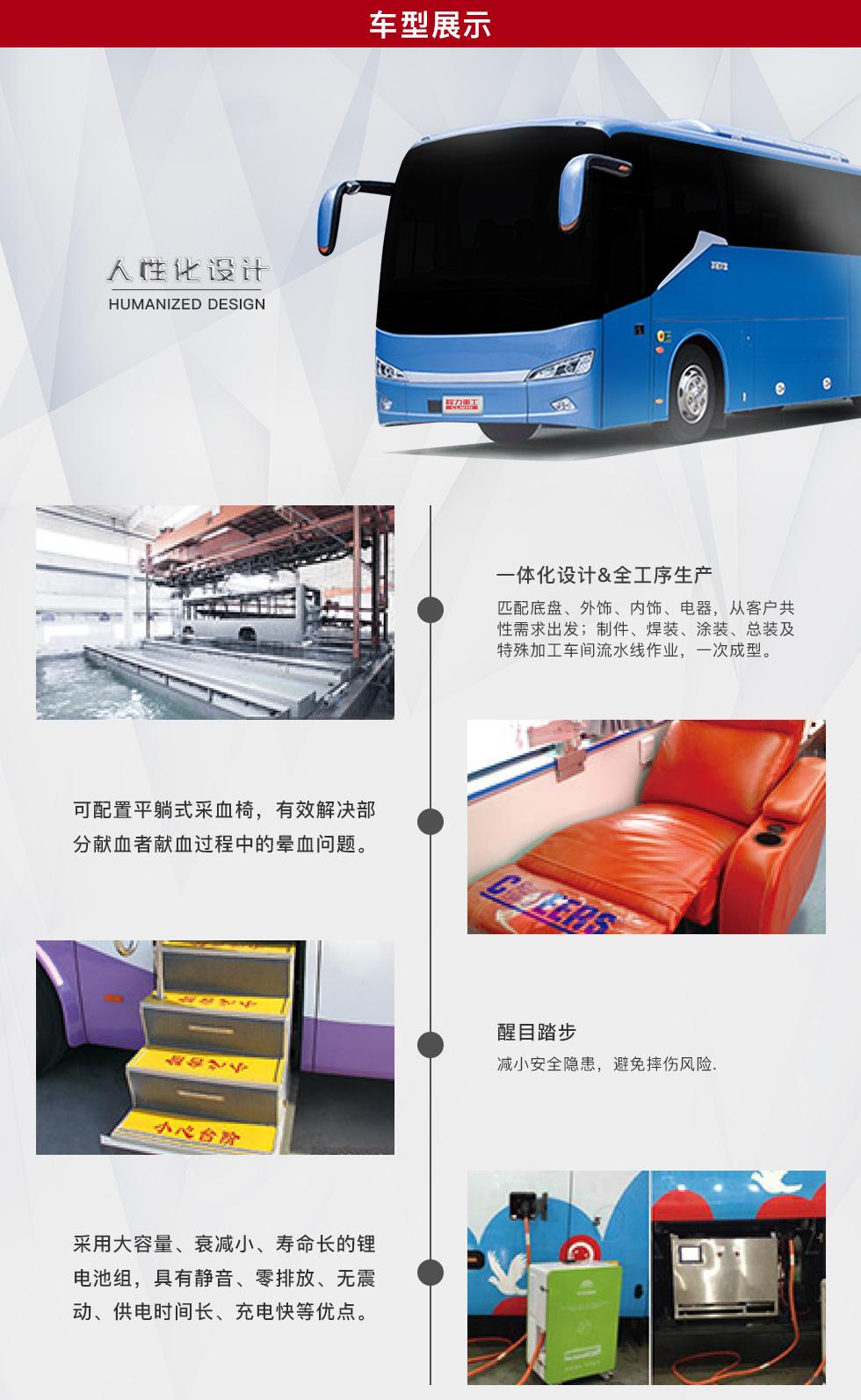 10米体检车销售15271321777 (10)