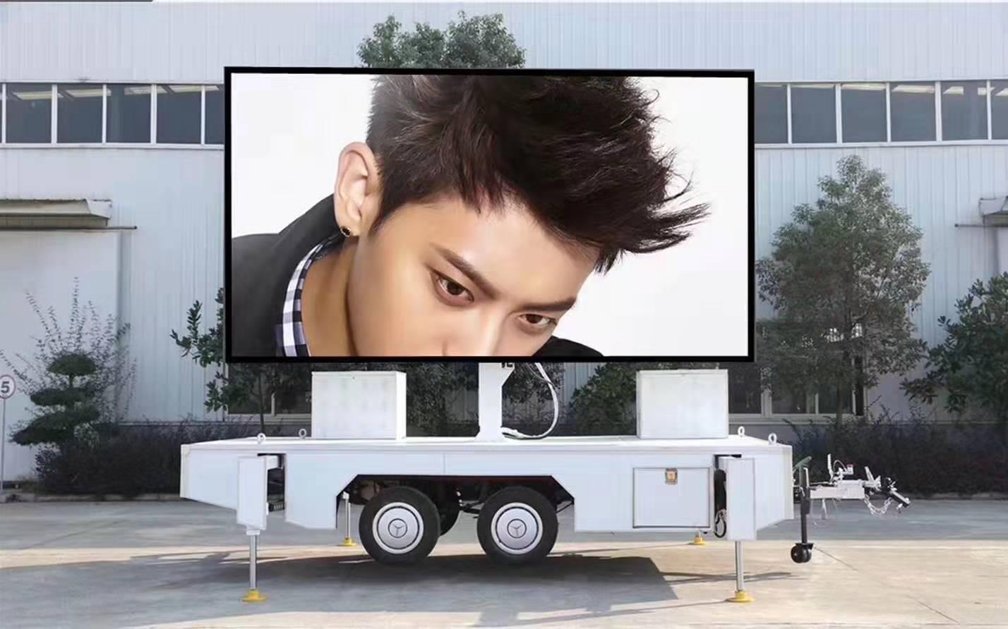 LED广告拖车 宣传车销售15271321777 (6)