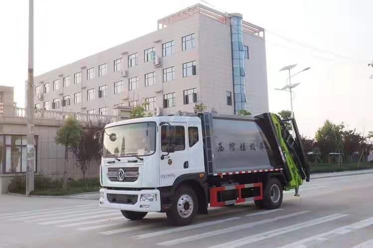 東風D9國六壓縮式垃圾車