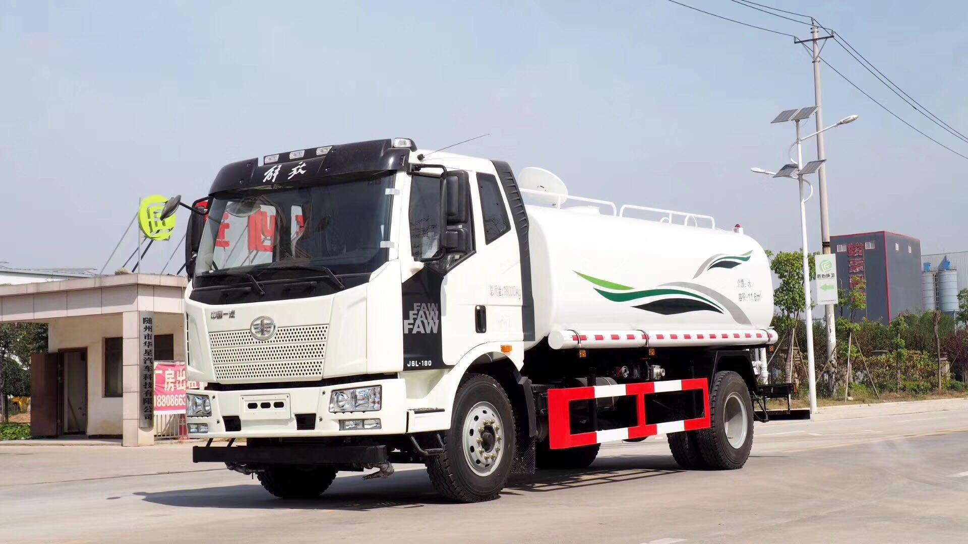 一汽解放13噸灑水車(可上京牌)圖片