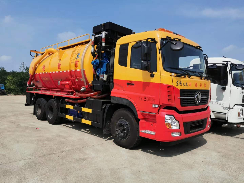 天津何总定制的国六东风天龙290马力21方清洗吸污车上线了