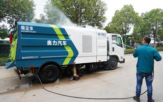 江鈴N800干濕兩用吸塵車1圖片