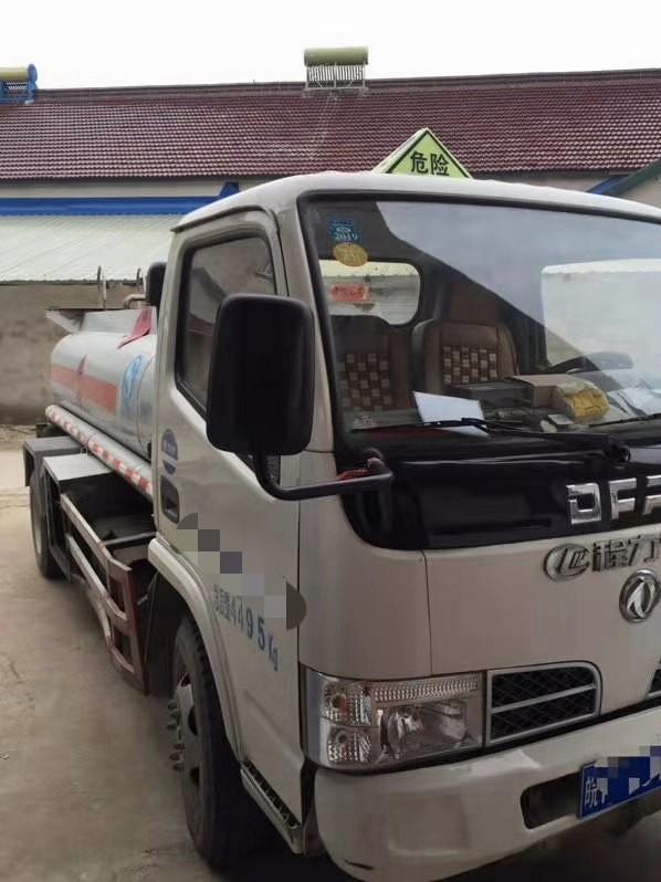 二手安徽戶2噸藍牌油罐車  給錢就賣視頻