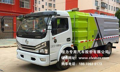 東風國六D7款掃路車工作演示