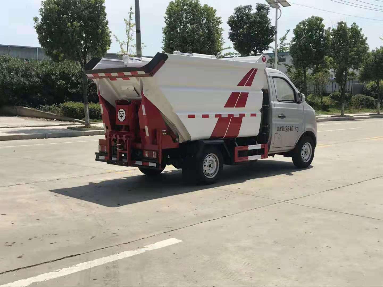 國六小型長安后裝掛桶垃圾車視頻