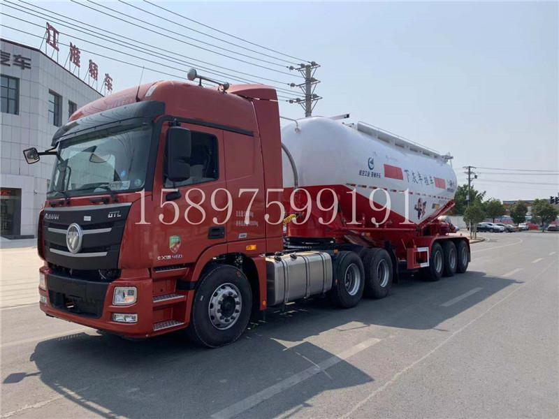 33吨散装水泥罐挂车