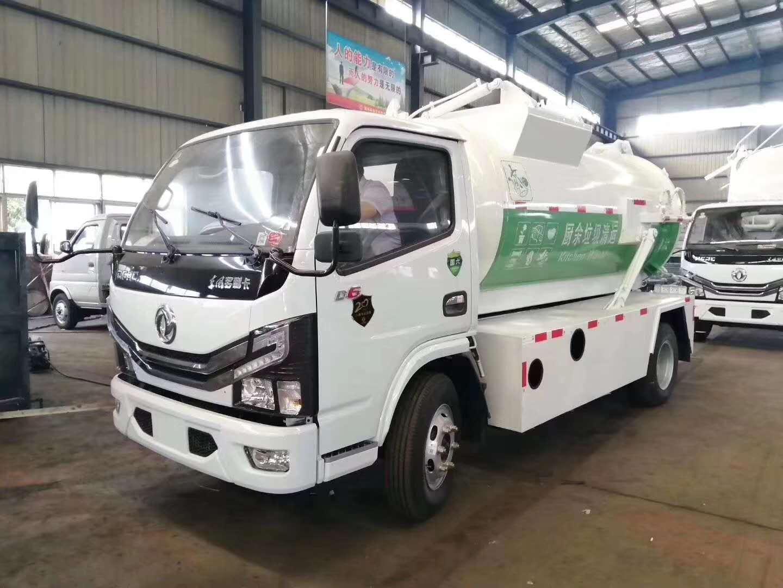 江蘇王老板定制的國六東風小多利卡餐廚垃圾車準備發車了