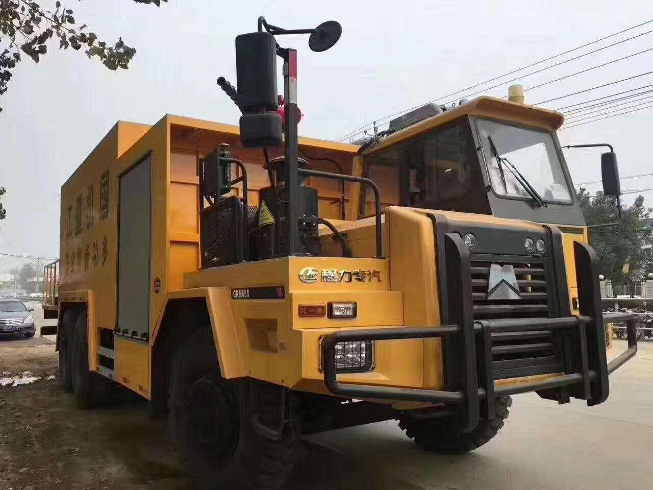 重汽380馬力國三礦山專用多功能抑塵車霧炮車,中航奧龍上裝