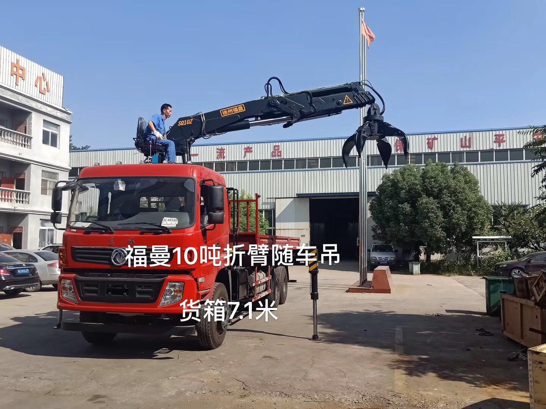 东风专用车后八轮随车吊10吨折臂随车吊带抓头图片