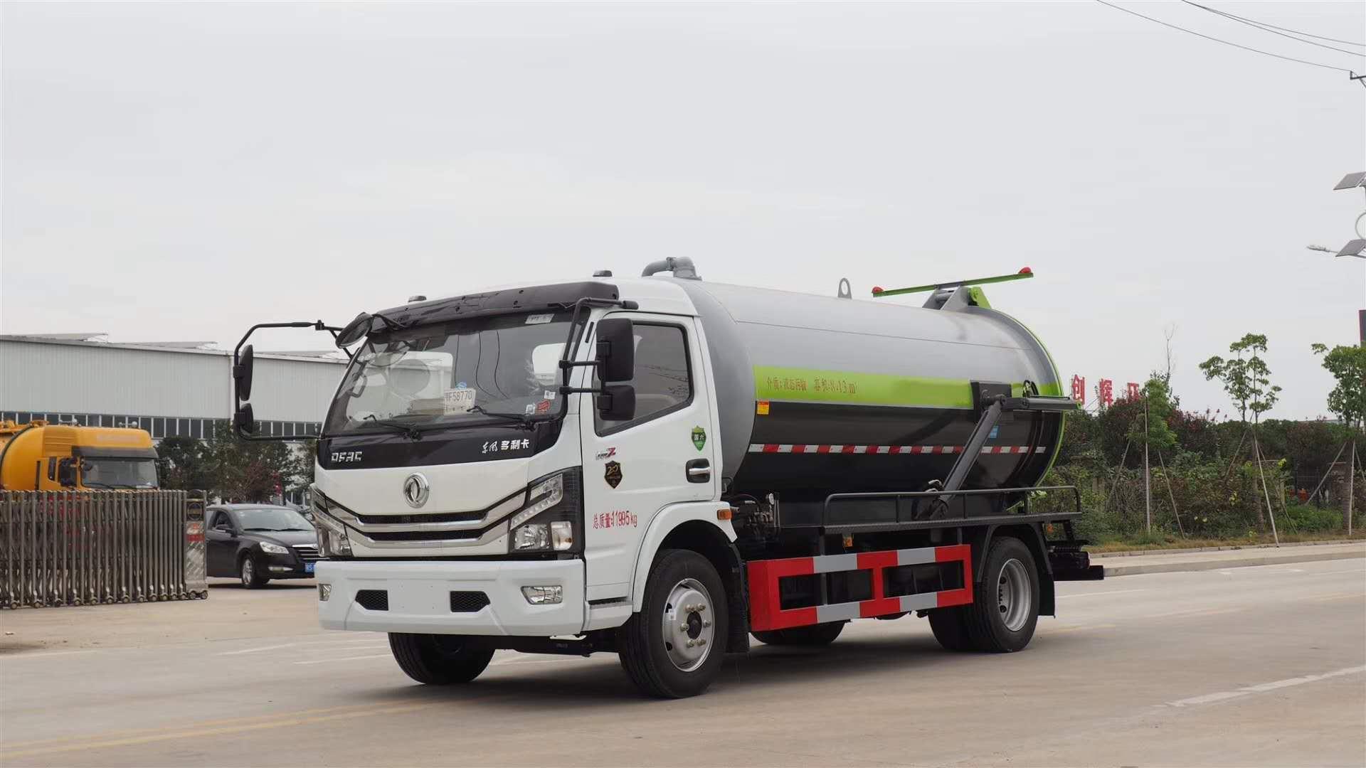 国六8吨下水道抽泥浆吸污车厂家生产基地图片