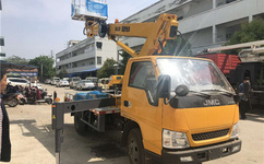 蓝牌20米高空作业车多少钱 高空作业车厂家